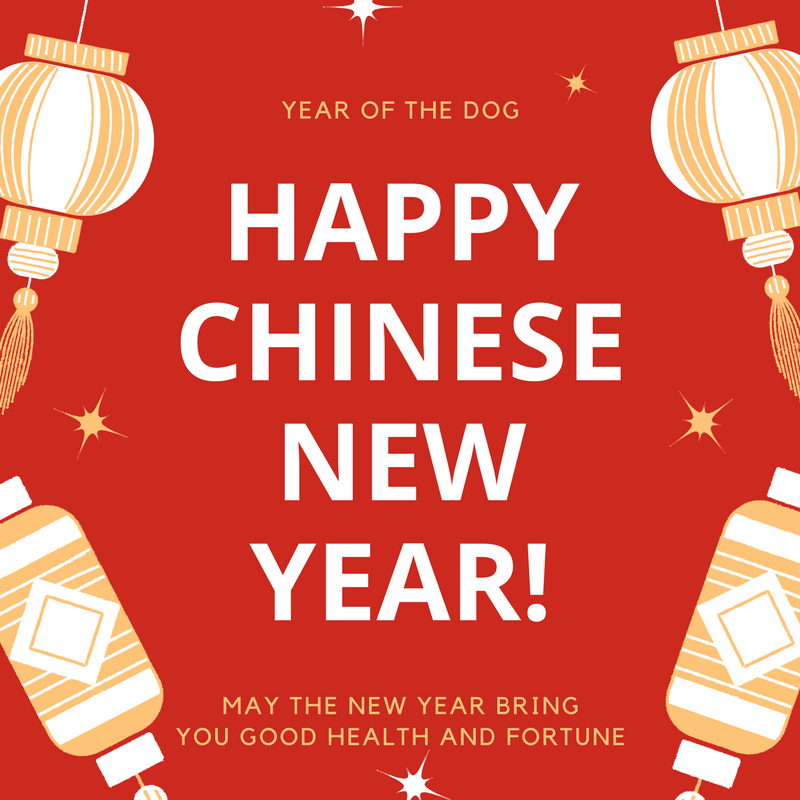 Red Lantern Chinese New Year Social Media Graphic